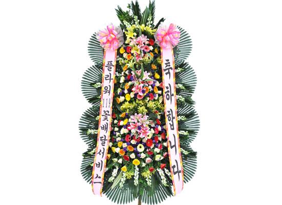 보내시는분의 품격! - 플라워119 축하3단화환( 특고급형 )