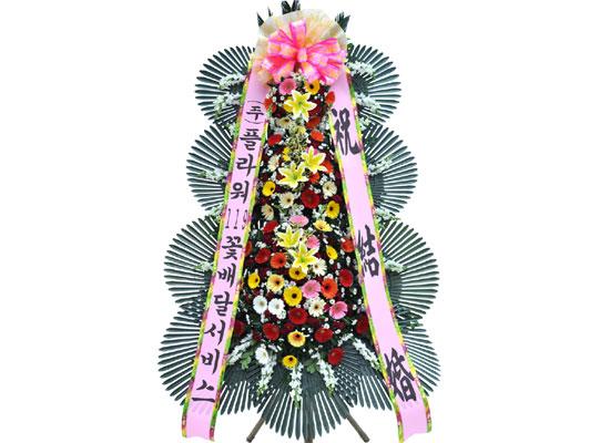 보내시는분의 품격! - 플라워119 축하3단화환 ( 노랑나리포인트 )