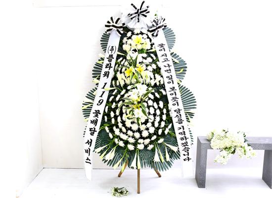 조문용 3단 화환 (특고급 중) - 꽃이지고나면 잎이 보이듯...기억하겠습니다