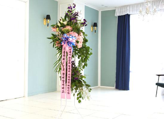 결혼식을 빛내주는 품격있는 오브제 축하화환 - 결혼을 축하하며 복된 가정 이루기 바랍니다