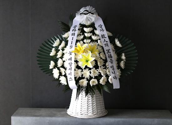 제단장식용 바구니 - 근조영정바구니 일반